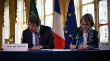Saudi-French agreement to launch opera house and orchestra