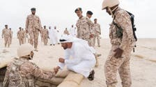 WATCH: Abu Dhabi Crown Prince commends UAE forces for their valor, sacrifice