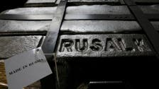 """الخزانة الأميركية: لم نرفع العقوبات عن """"روسال"""" الروسية"""