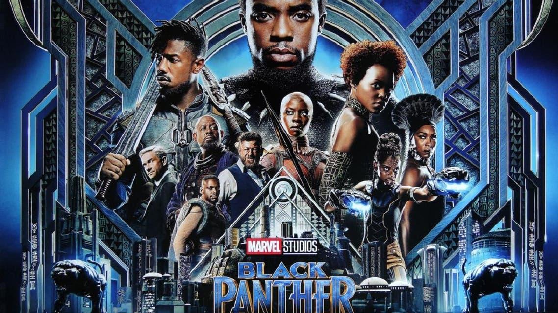 black panther pic
