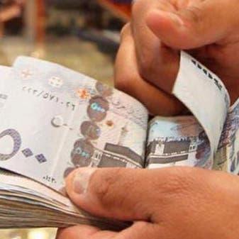 حساب المواطن: 99 مليار ريال إجمالي الدفعات.. و1.9 مليار ريال لشهر يوليو