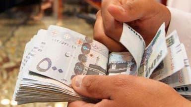 حساب المواطن يودع 2.7 مليار ريال للسعوديين