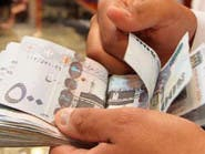 حساب المواطن: إيداع 2.4 مليار ريال للمستفيدين