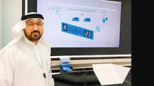 Smart number plates will soon alert police and ambulances in Dubai