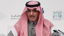 Saudi Arabia posts $7.41 bln budget surplus in Q1, says finance minister