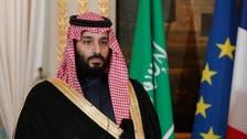 الاتفاق الذي قصده محمد بن سلمان بالتسبب في حرب عالمية