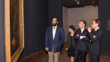 Reception for project on Saudi historic region held in the Louvre