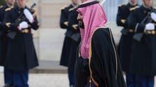 Mohammed bin Salman: Saudi Arabia could take part in military response in Syria