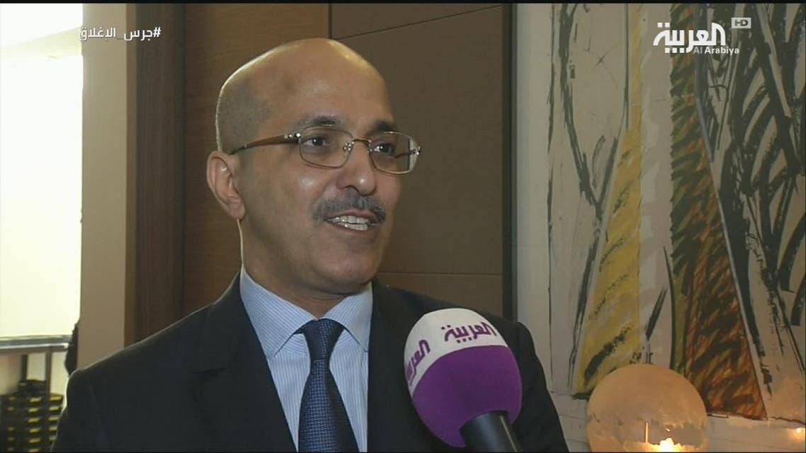 THUMBNAIL_ مقابلة مع وزير المالية السعودي محمد الجدعان