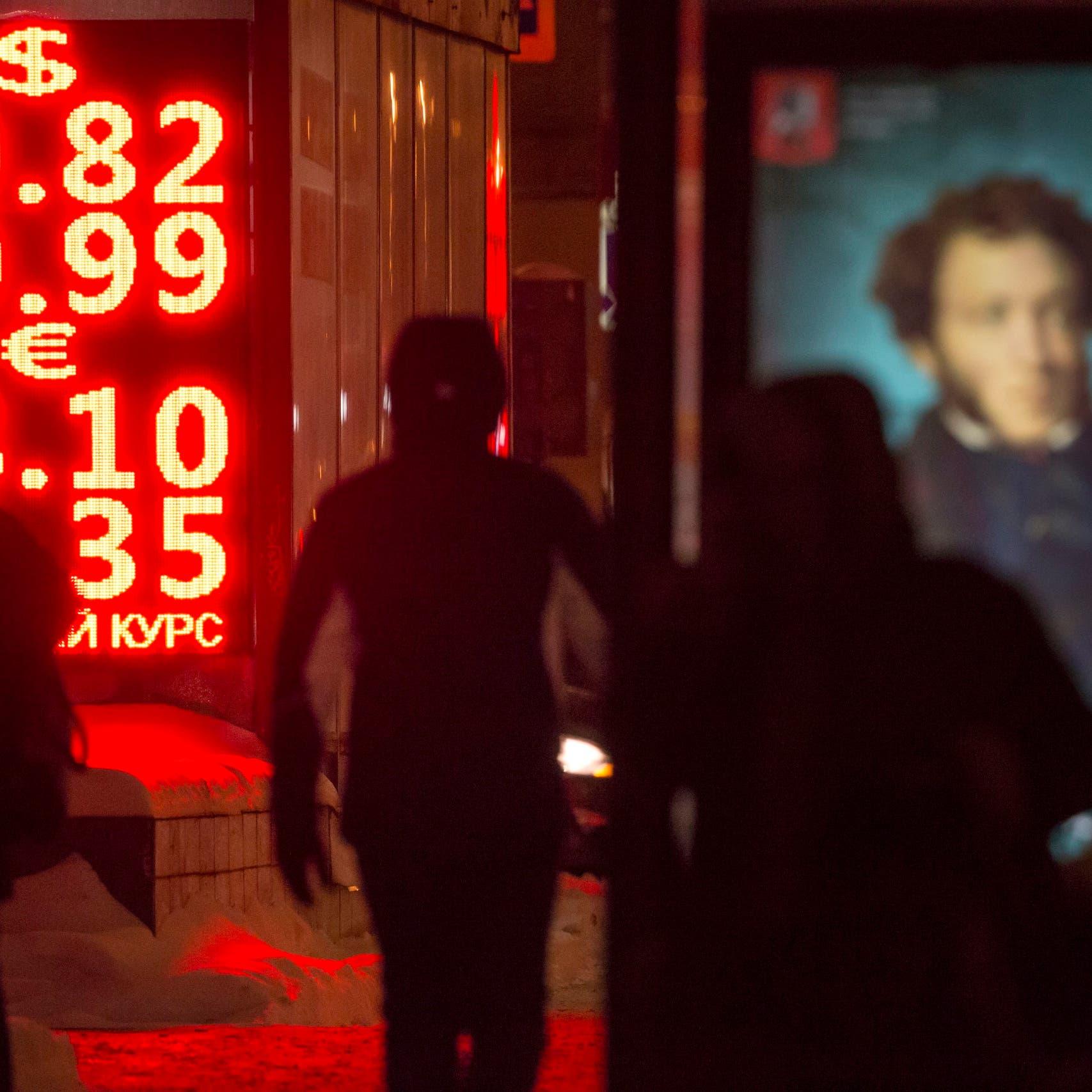 بوتين يتوقع معدل تضخم 6.5% سنويا في روسيا