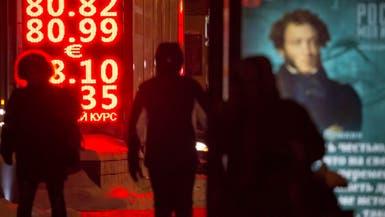 الأسوأ ينتظر اقتصاد روسيا مع تراجع النفط