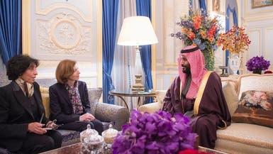 ولي العهد السعودي يبحث أوجه التعاون مع وزيرة دفاع فرنسا