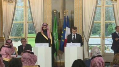 ماكرون: نشترك مع السعودية بالتصدي لتوسع إيران بالمنطقة