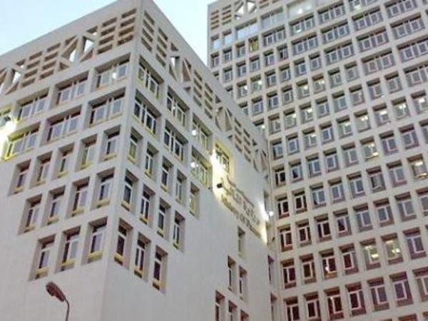 مصر تقرر إنشاء وحدة لمعالجة الضريبة على التجارة الإلكترونية