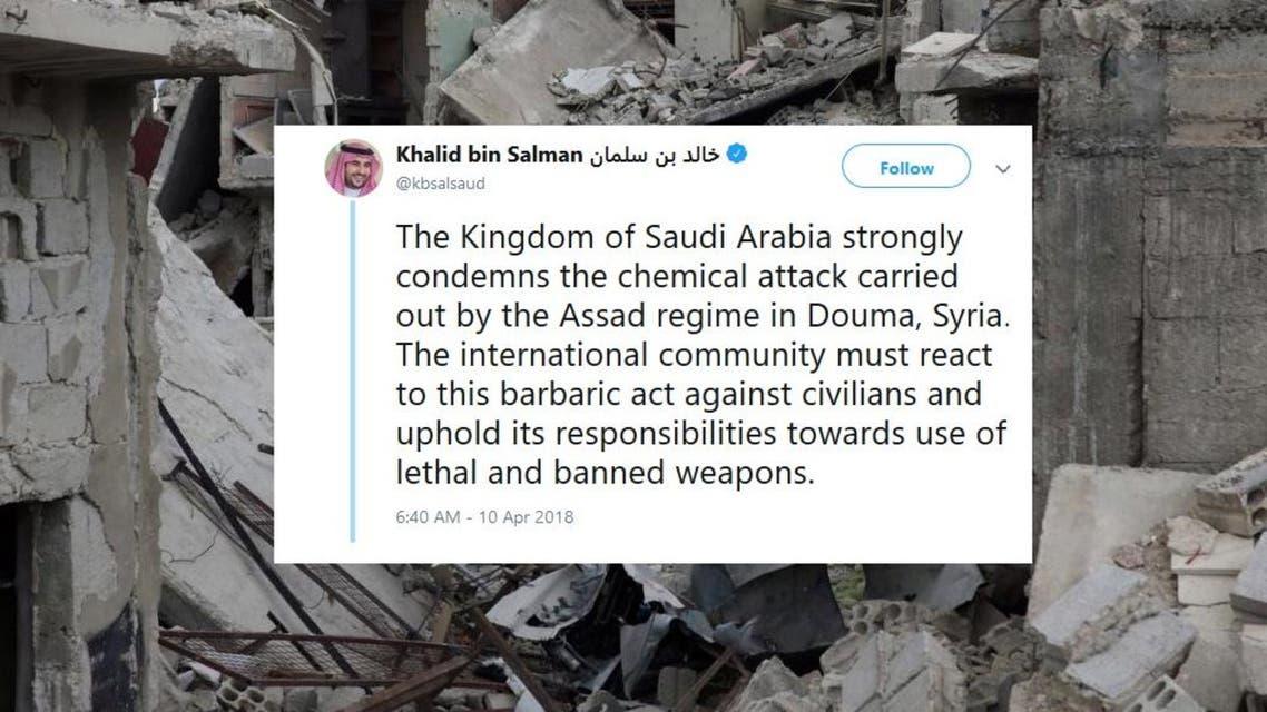 Saudi Arabia's Ambassador to the United States, Prince Khalid bin Salman bin Abdulaziz, condemned the attack on Twitter. (Screenshot)