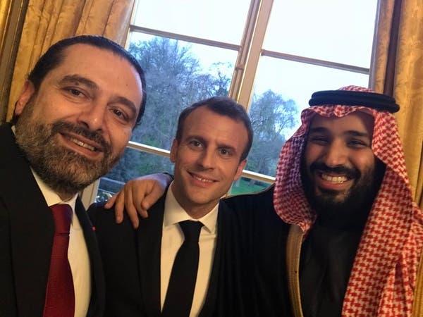 """""""سيلفي"""" يجمع الحريري وماكرون ومحمد بن سلمان"""