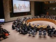 إحباط متبادل لمشاريع قرارات أميركية وروسية بشأن سوريا