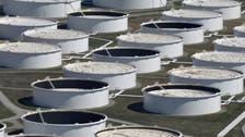 أميركا.. تراجع مخزون النفط 3.2 مليون برميل