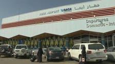 Arab Coalition foils attempted terrorist drone attack on Saudi Arabia's Abha