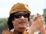 ليبيا تلاحق أموال القذافي المجمّدة في الخارج
