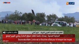 كارثة جوية بالجزائر.. مقتل 257 بتحطم طائرة عسكرية