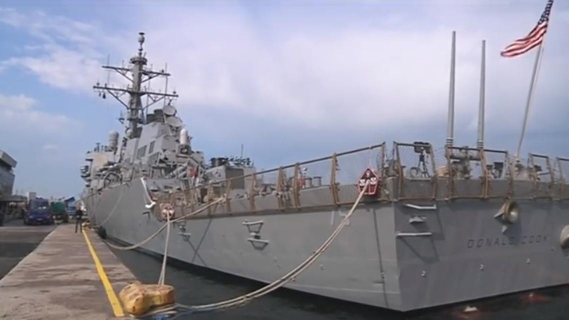 المدمرة الأميركية USS DONALD COOK