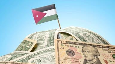 هبوط صافي الاستثمار الأجنبي بالأردن 53% في 2018