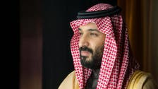Saudi Crown Prince approves College of Cyber Security, AI to be named after him