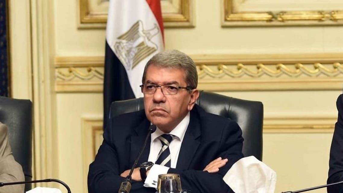 Minister of Finance Amr al-Garhy. (AFP)