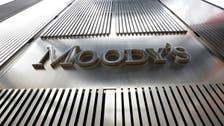 موديز: إصدارات الصكوك عالمياً تصل إلى 200 مليار دولار في 2021