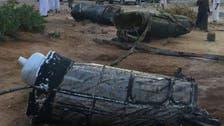 سعودی عرب: حوثیوں کی جانب سے نجران پر داغا گیا بیلسٹک میزائل فضا میں تباہ