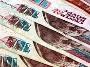 لهذه الأسباب.. S&P تثبت تصنيف مصر وتمنحها نظرة مستقرة