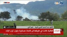 VIDEO: Footage shows the first moments of the military plane crash in Algeria
