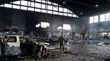 شام کے التیفور ہوائی اڈے پر تباہ کن میزائل حملے کے بعد تباہی : تصاویر
