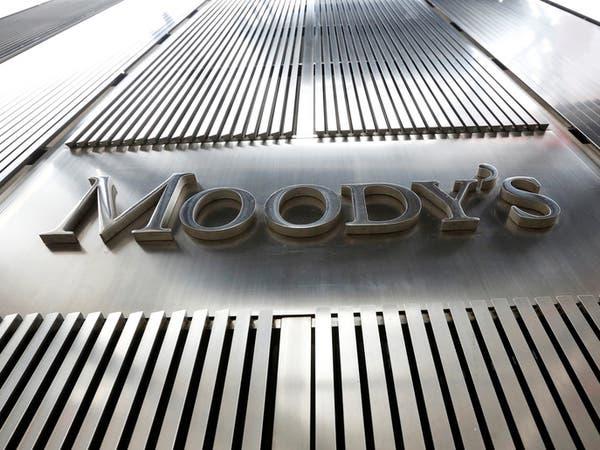 """""""موديز"""" تخفض التصنيف الائتماني لـ3 بنوك لبنانية"""
