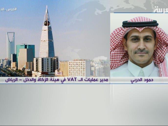 """ضبط 4700 مخالفة منذ تطبيق ضريبة """"المضافة"""" بالسعودية"""