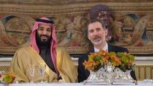 Saudi Crown Prince meets King Felipe VI in Spain