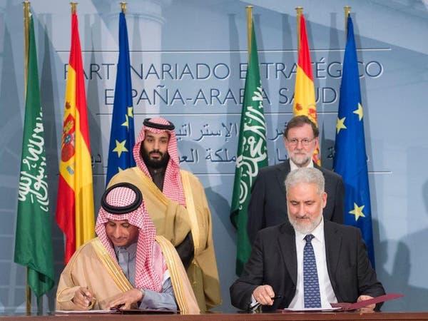 ضمن خطة توطين الصناعات العسكرية.. شراكة سعودية إسبانية