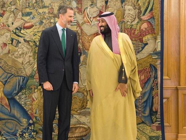 ولي العهد السعودي في إسبانيا.. ولقاء مع الملك فيليبي