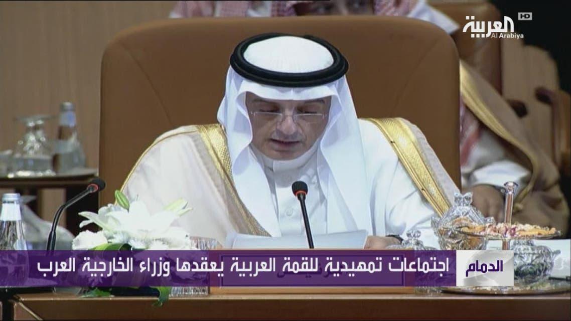 THUMBNAIL_ القمة العربية