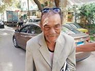 قصة هذا المشرد بشوارع القاهرة تكشف مفاجأة وطنية مدوية