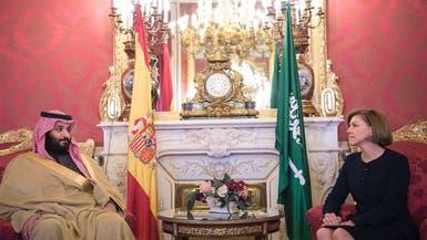 محمد بن سلمان بحث مع وزيرة دفاع إسبانيا التعاون العسكري