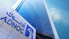 UAE's ADNOC to ease crude oil supply cuts in April to Asian buyers, say sources