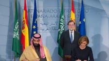 سعودی عرب اور اسپین میں تعلیم ، دفاع اور ٹیکنالوجی میں دوطرفہ تعاون کے 6 معاہدے