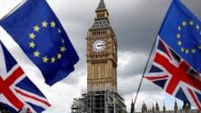 بنك إنجلترا يبقي الفائدة دون تغيير ويحذر من تضرر النمو
