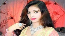 Pakistan arrests man in horrific shooting death of singer at party