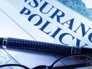 تراجع أرباح العالمية للتأمين 31% فصلياً لـ 52.7 مليون ريال