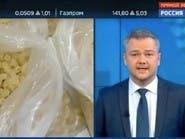 شاهد تلفزيون روسيا يخبر الناس بالاستعداد لحرب عالمية