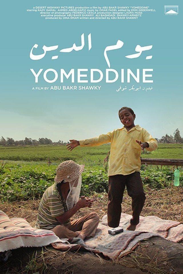 Yomeddine cannes