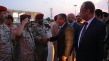 یمنی وزیراعظم کابینہ کے ہمراہ عدن پہنچ گئے